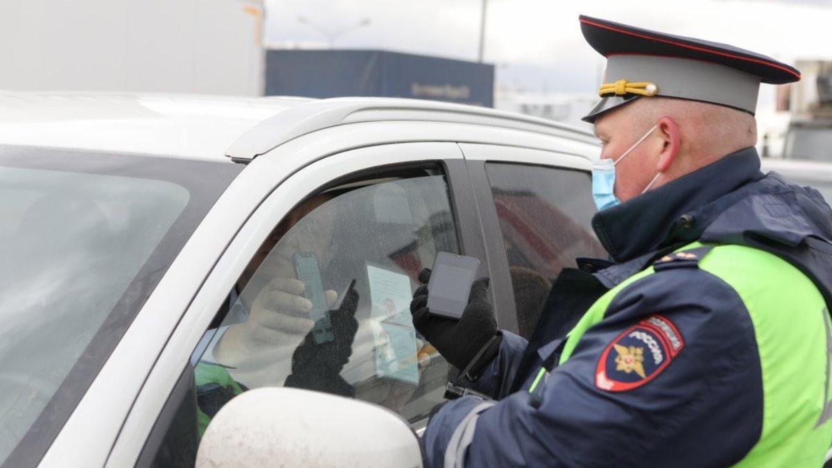 Россия коронавирус полиция ДПС ГИБДД проверка документов Цифровой пропуск близко