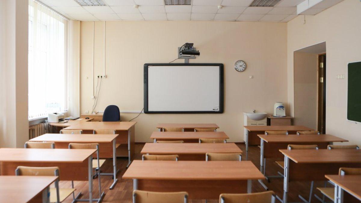 Школа класс школьные каникулы