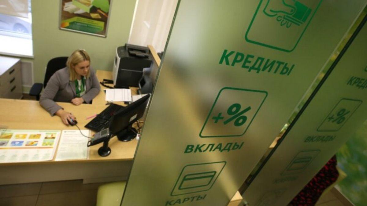 Сбербанк Sberbank кредиты вклады карты