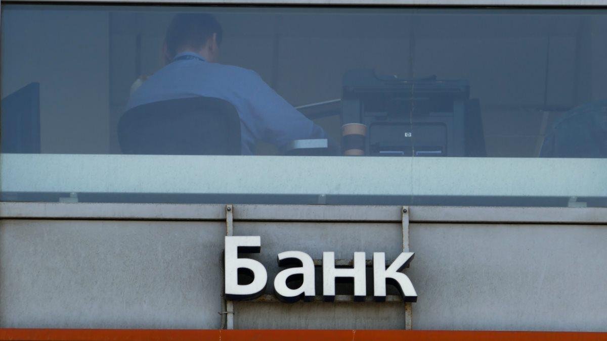 Работник сотрудник банка