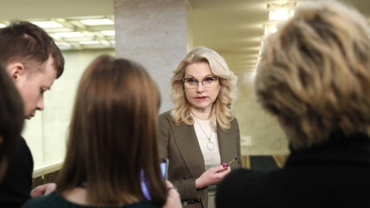 Татьяна Голикова журналисты