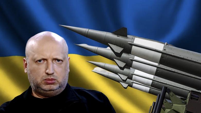 Турчинов и украинские ракеты