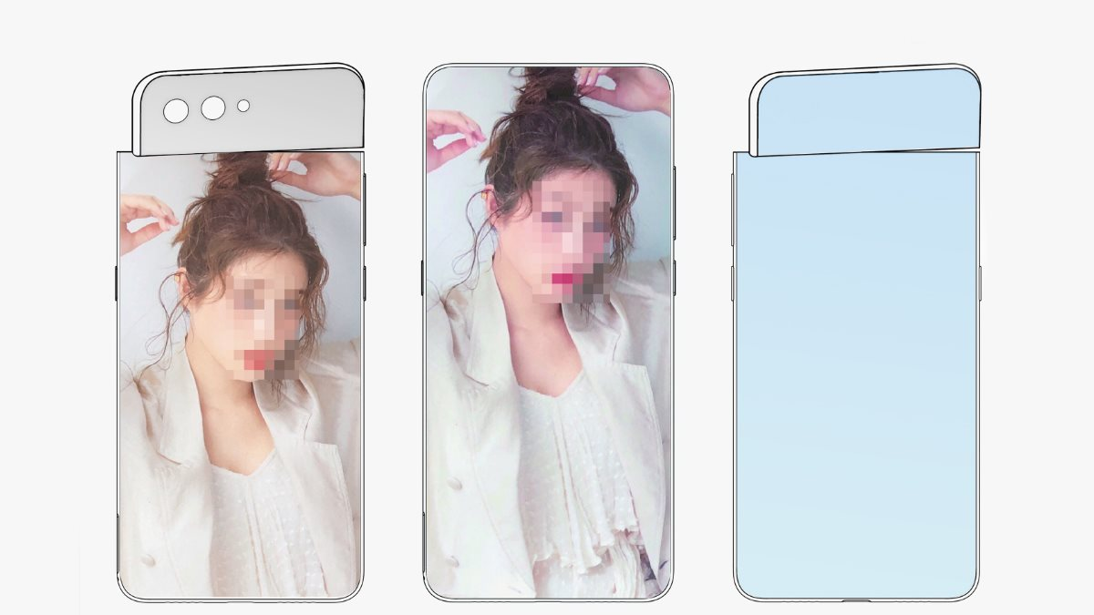 Xiaomi с поворотной камерой