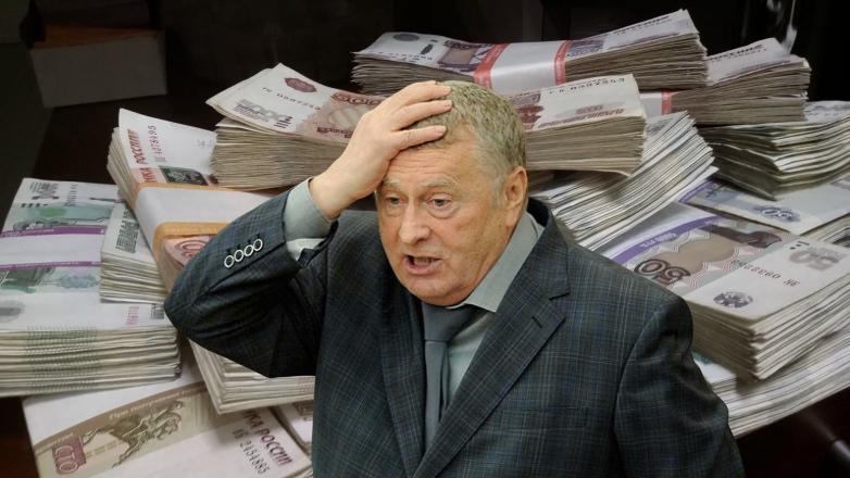 Жириновский призвал поделиться деньгами