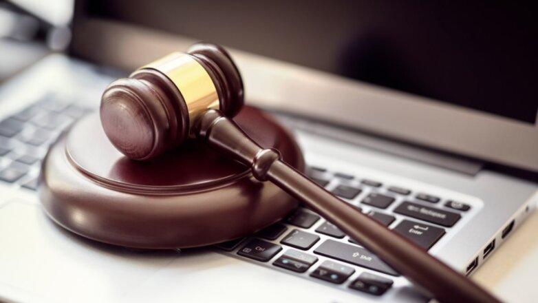 Правосудие онлайн интернет киберпреступление молоток