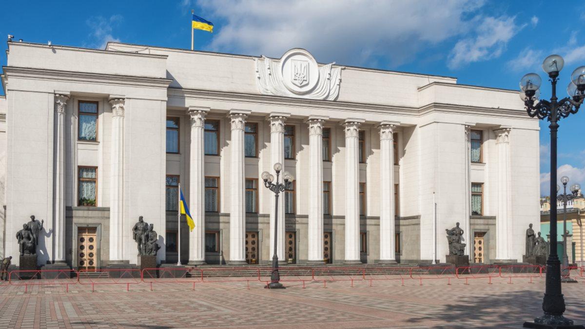 Верховная Рада Украины здание три