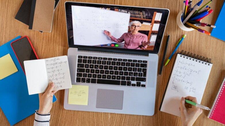 Дистанционное обучение онлайн образование математика