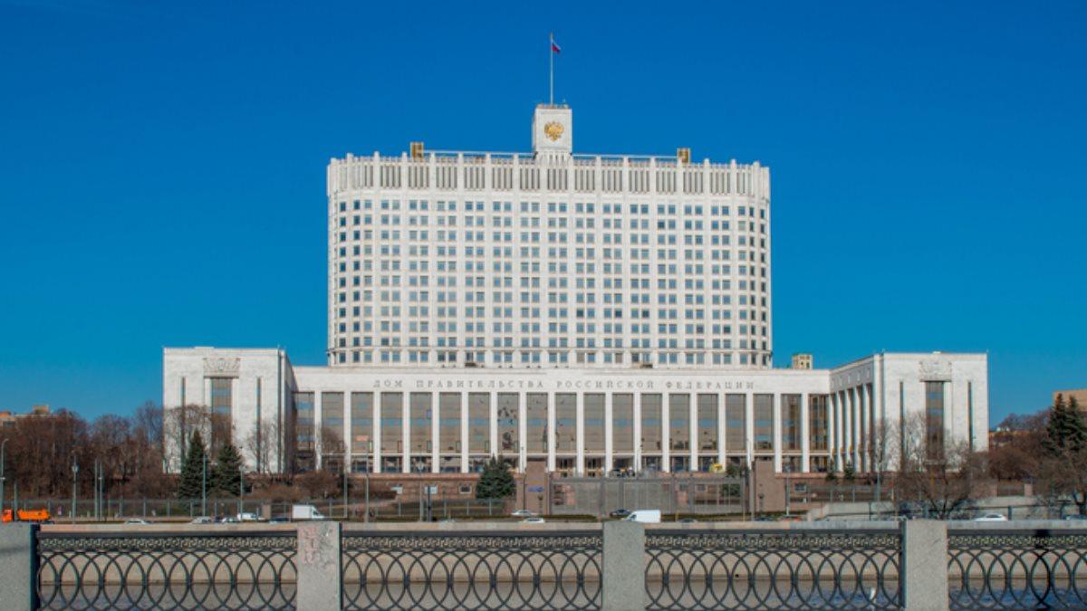 Здание Дом Правительства РФ