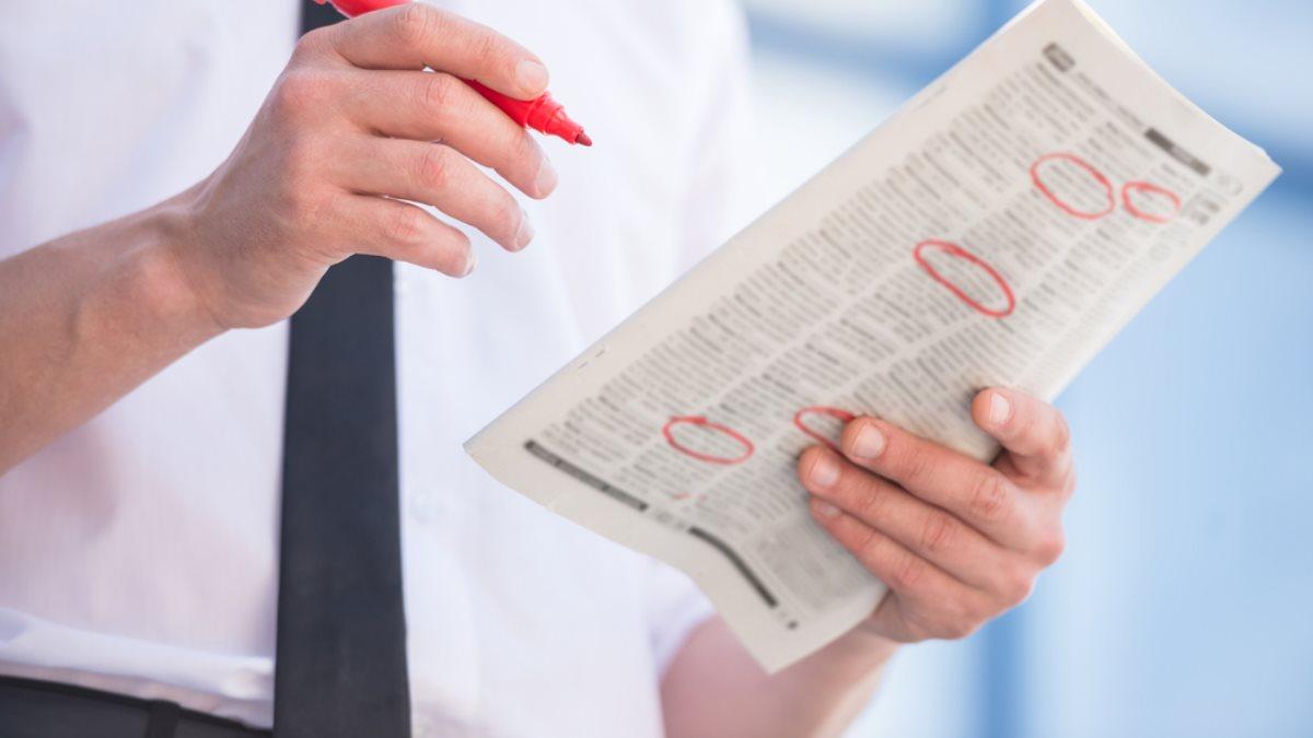 Безработица безработный газета поиск работы мужчина
