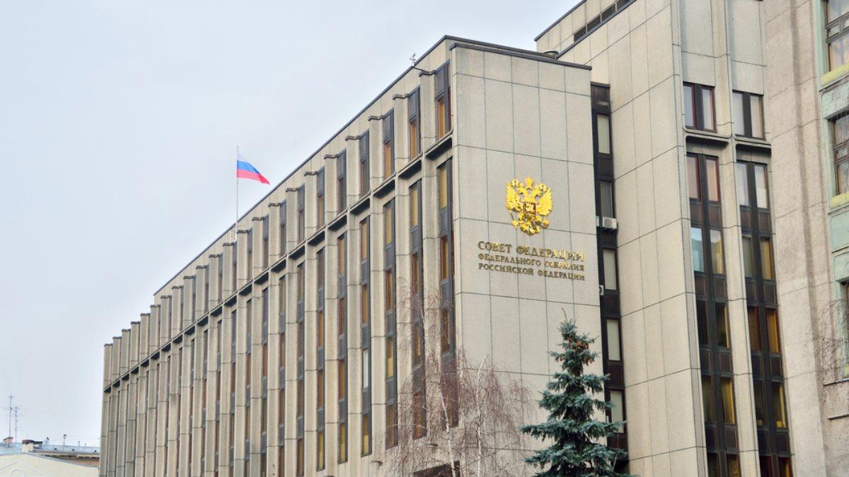 Совет Федерации РФ Совфед зима