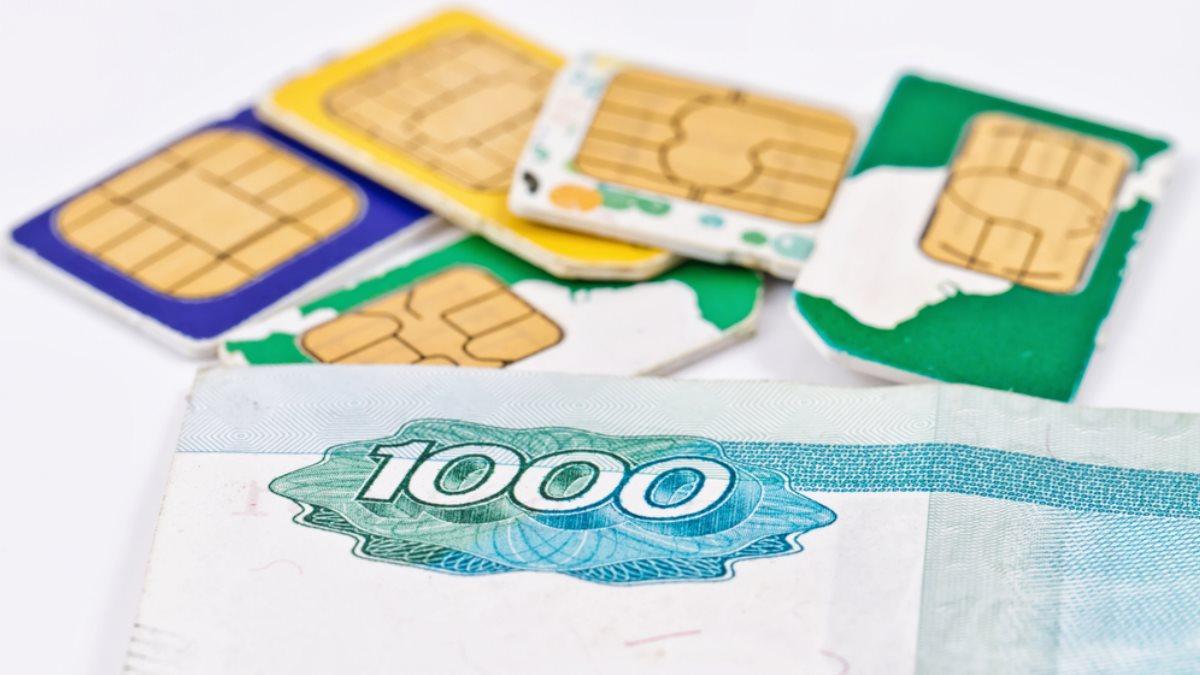 SIM-карты рубли тариф сотовая связь