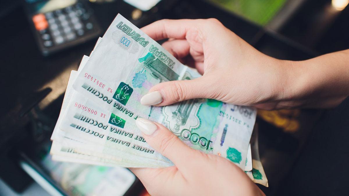 Тысячерублевые купюры, 5000 рублей