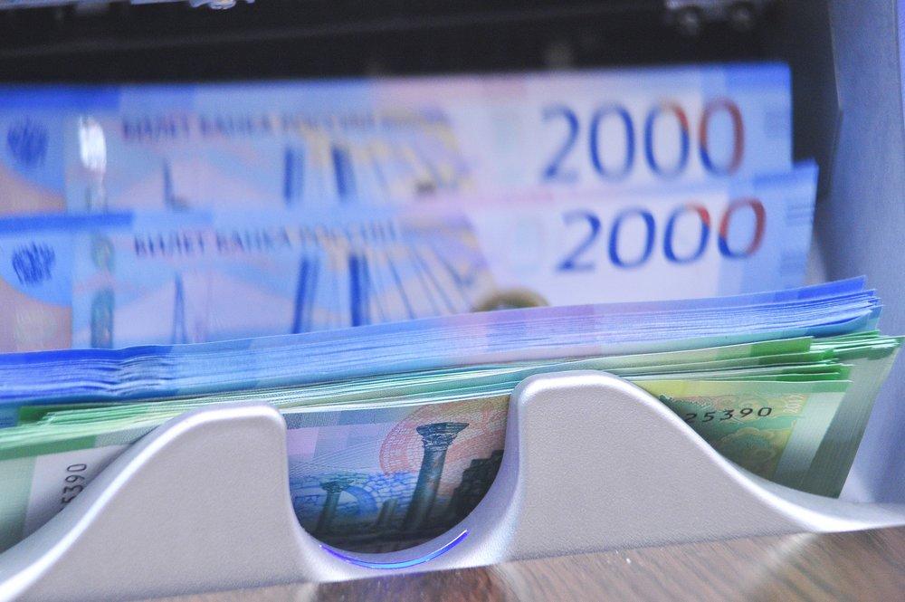 Деньги Купюры 2000 рублей Банк