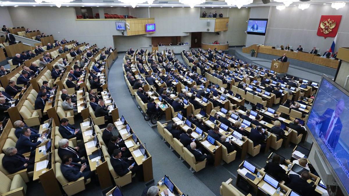 Госдума заседание Государственной думы