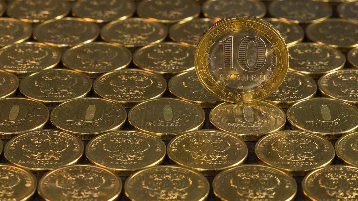 Рубли Монеты