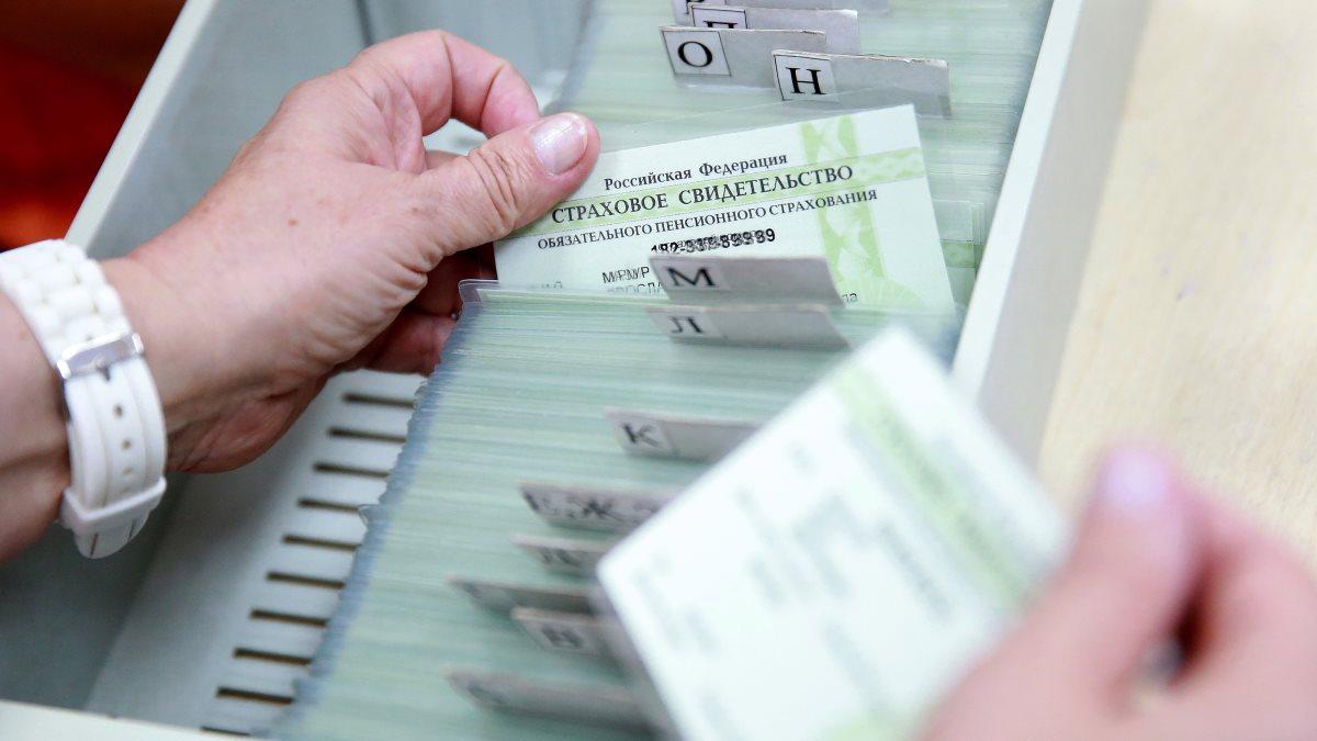 СНИЛС - страховой номер индивидуального лицевого счета - страховое свидетельство