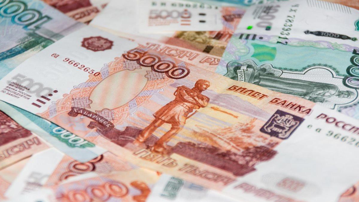Деньги рубли разные