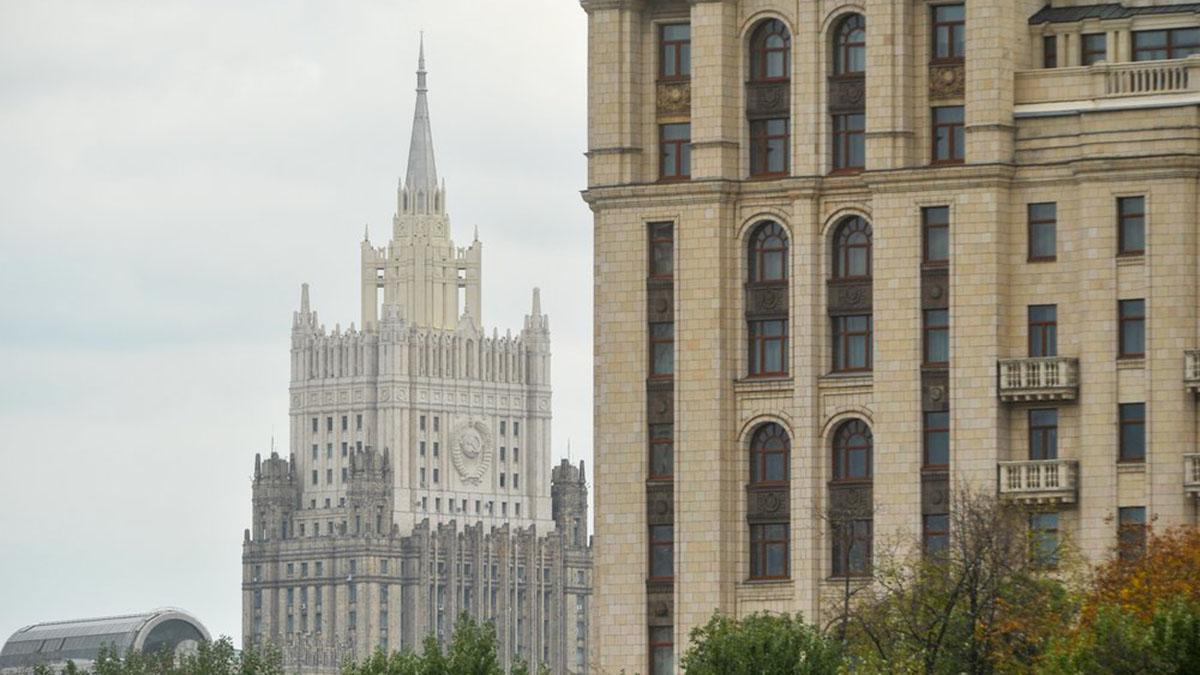 МИД РФ здание Министерства иностранных дел Российской Федерации