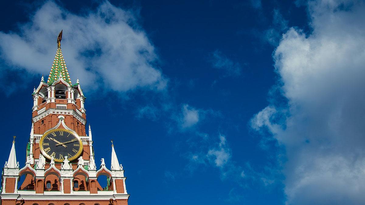 Москва Куранты Спасская башня Васильевский спуск