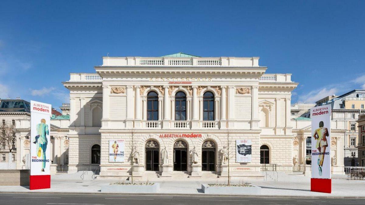 Музей Albertina Modern в Вене