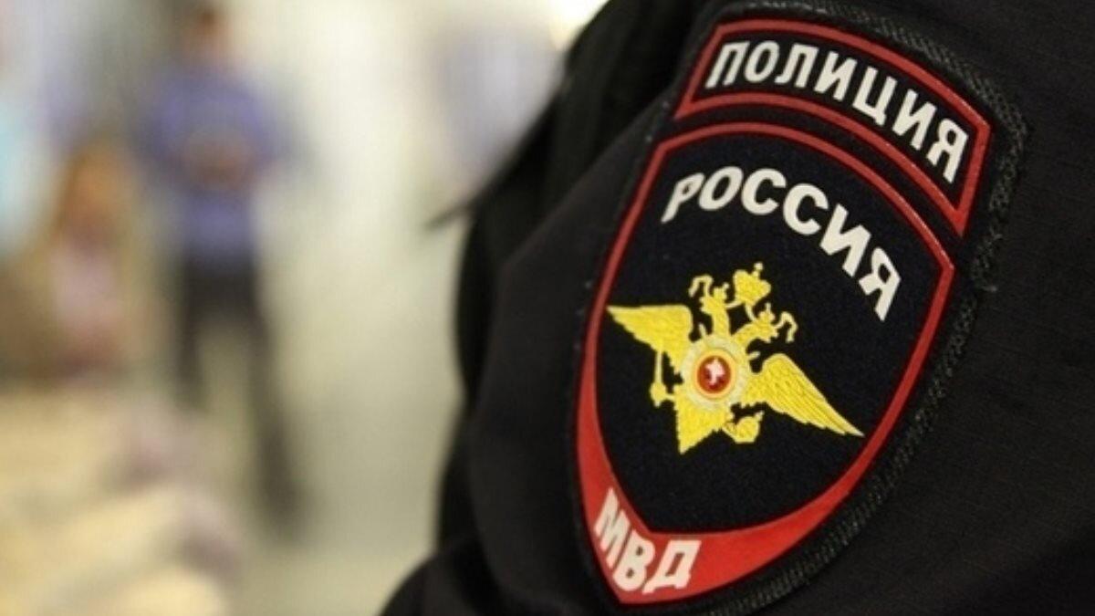 нашивка полиция России МВД полицейский участок