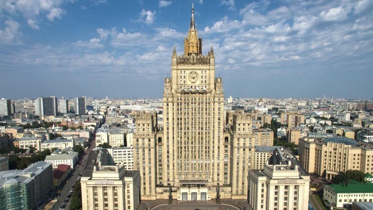 Здание МИД Министерство иностранных дел РФ пять
