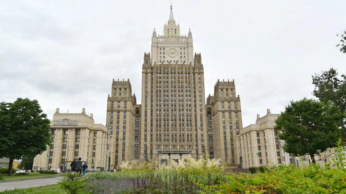 Здание МИД Министерство иностранных дел РФ три