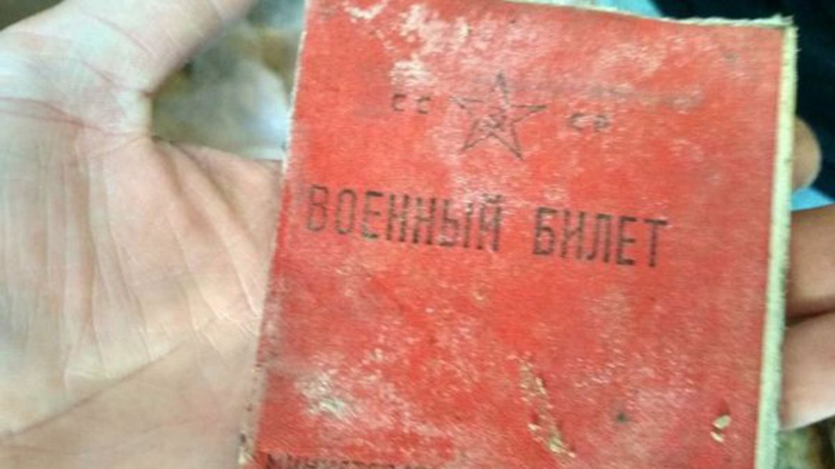 На Украине нашли бандеровский тайник
