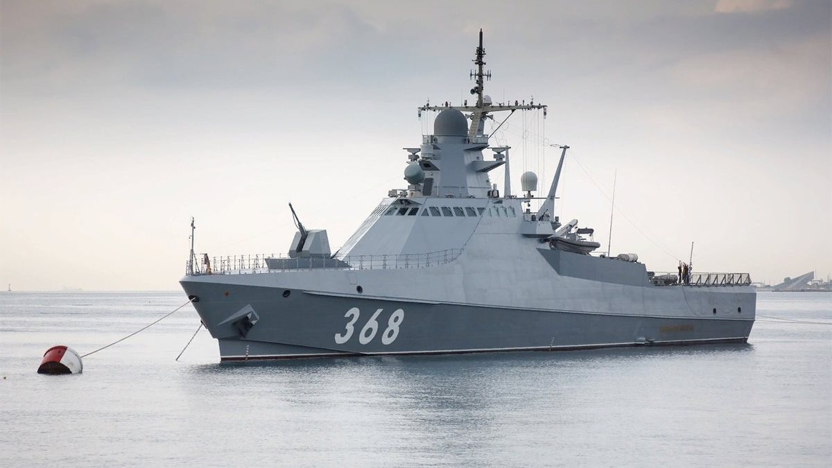 Патрульный корабль Павел Державин