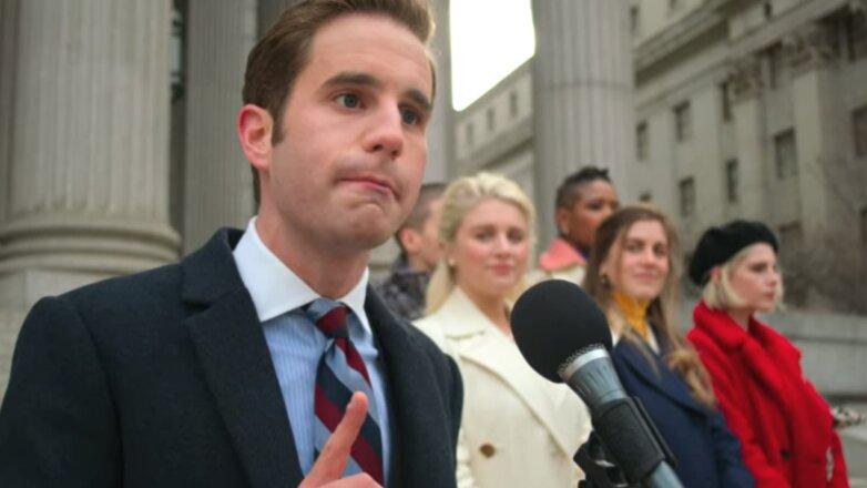 Кадр из сериала Политик