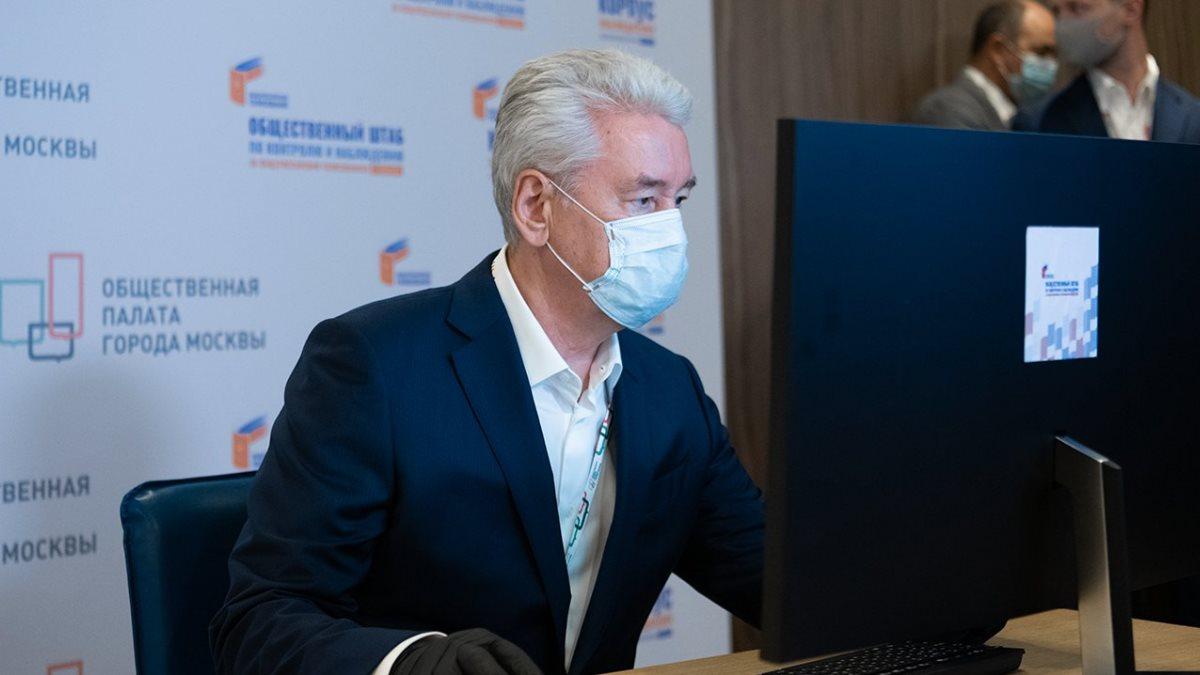 Сергей Собянин Онлайн Электронное голосование поправки к конституции конституция