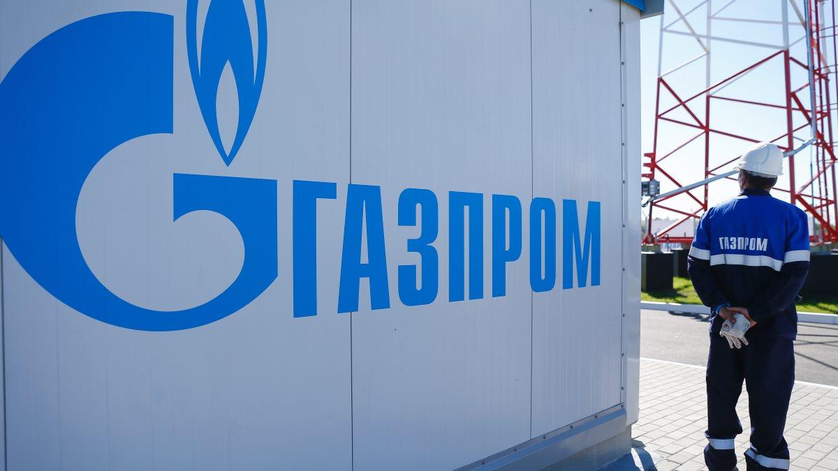 Газпром логотип рабочий лето