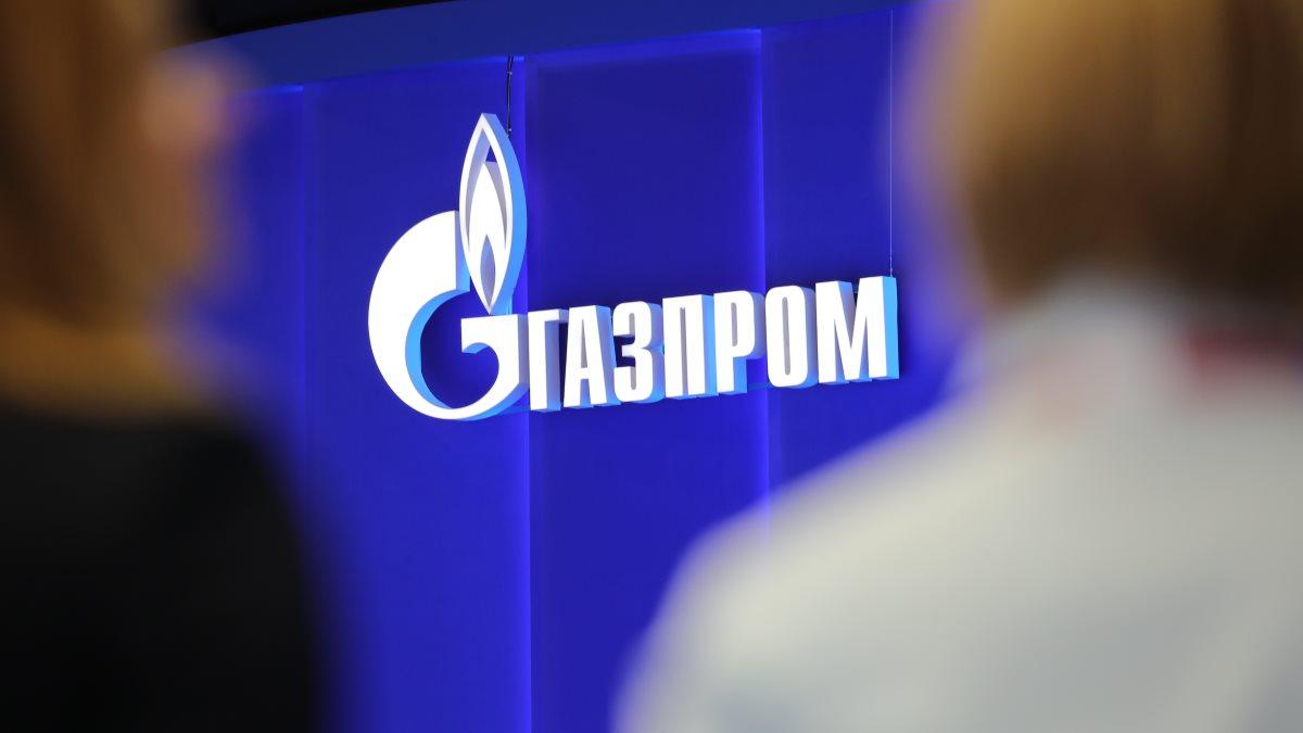Газпром логотип синий фон