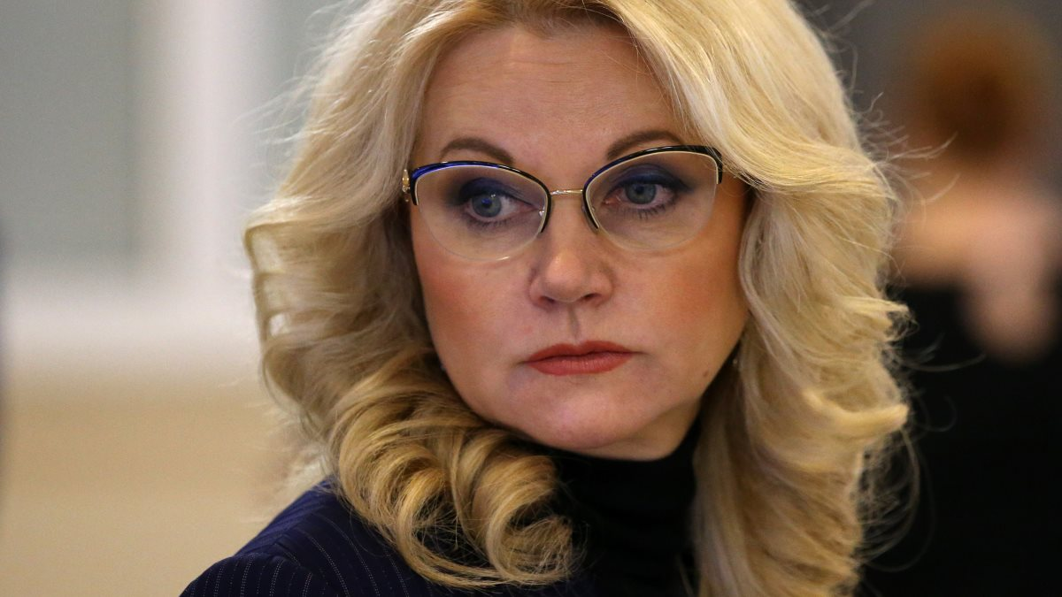 Татьяна Голикова один
