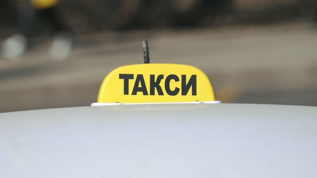 Такси Россия