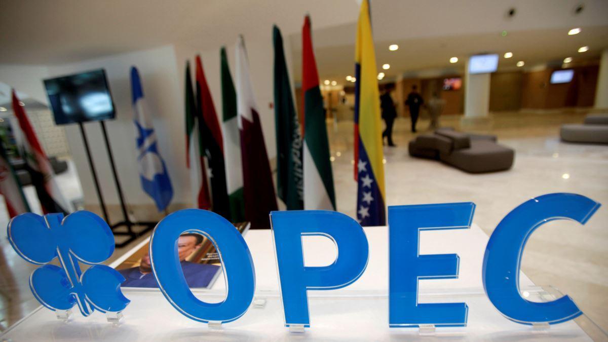 ОПЕК OPEC логотип флаги
