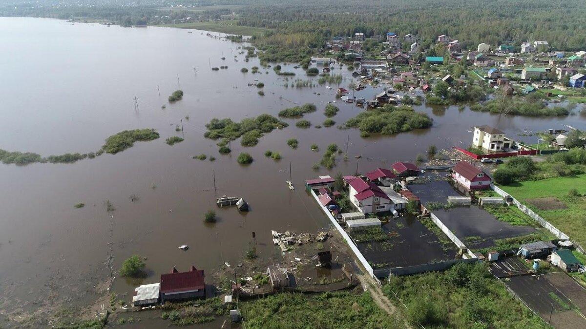 затопило поселок наводнение