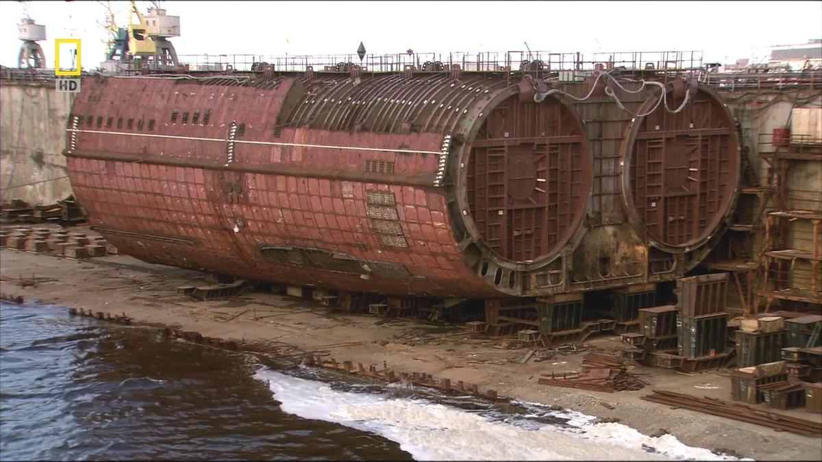 лом подводной лодки