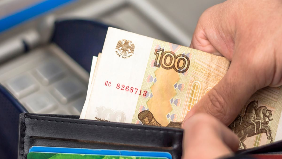Банкомат рубли кошелёк