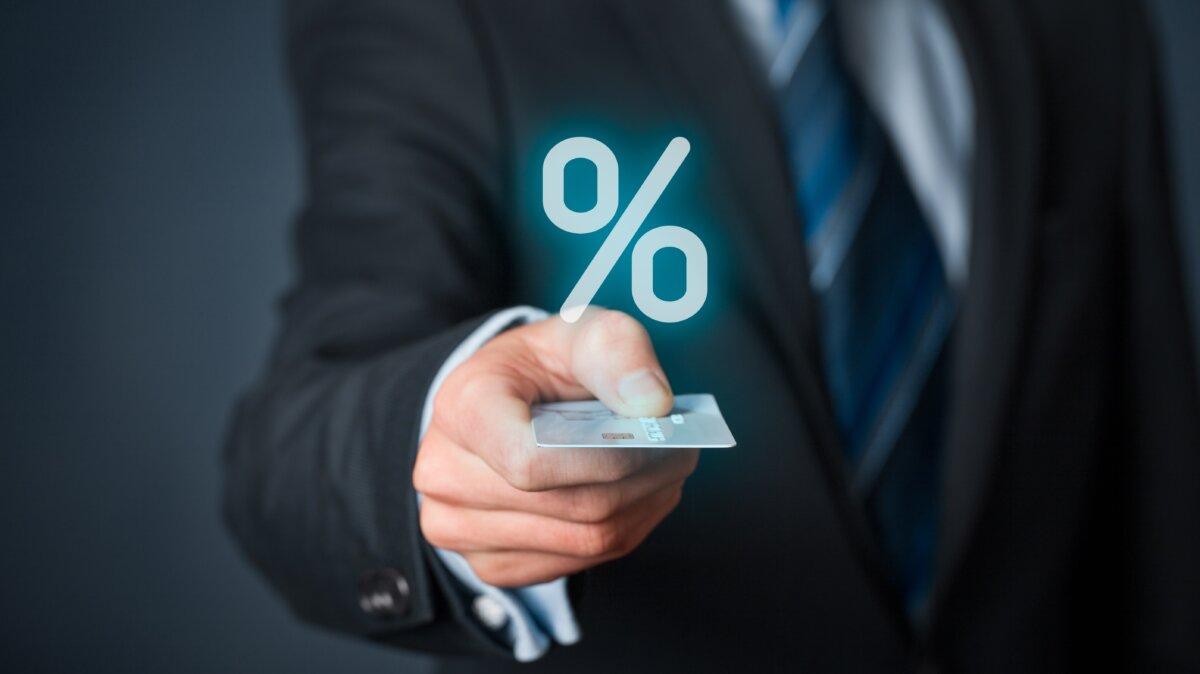 процент по кредиту в банке