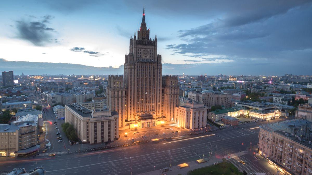 Здание МИД Министерство иностранных дел РФ четыре