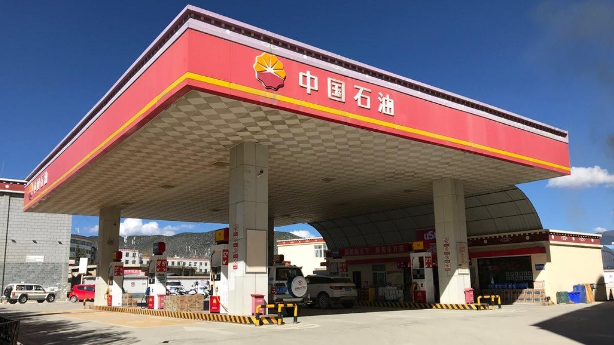 Китайская заправка PetroChina