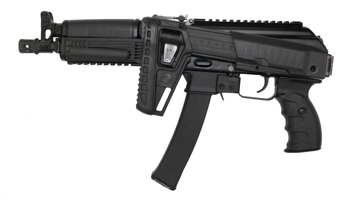 9 мм пистолет-пулемёт Калашникова ППК-20