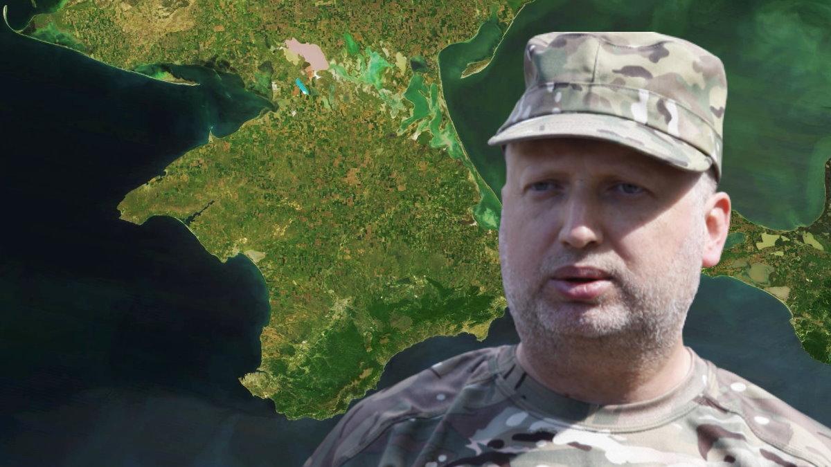 Александр Турчинов и Крым