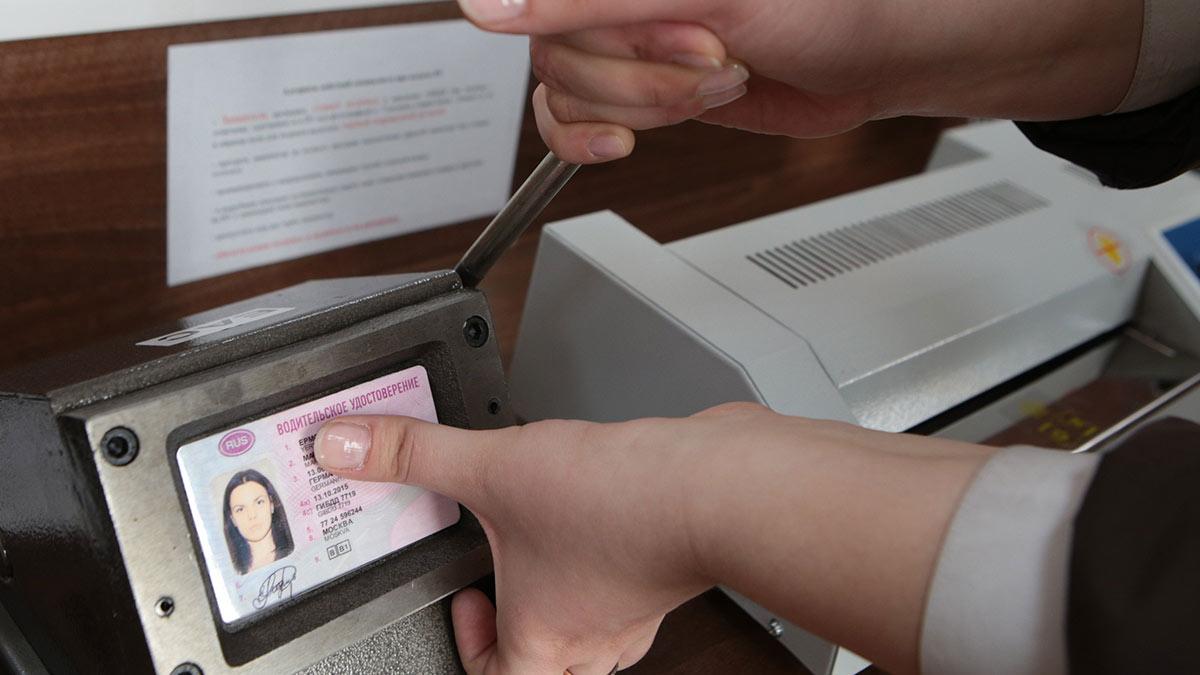 26 электронные паспорта Водительское удостоверение водительские права