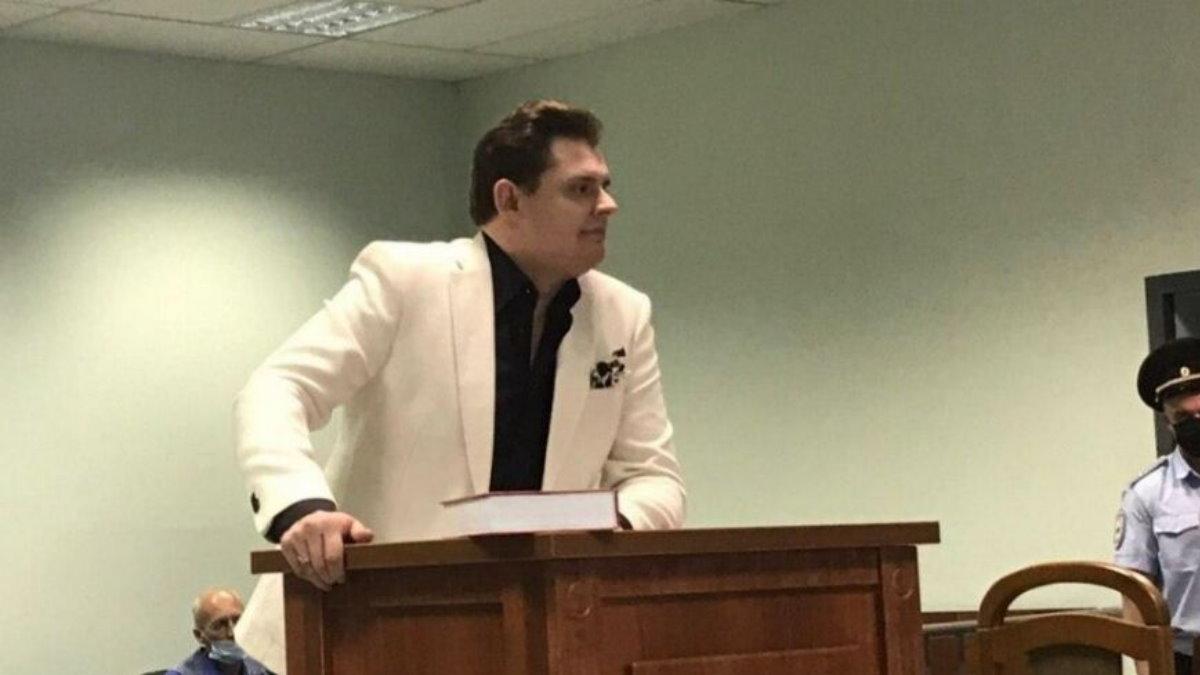 Евгений Понасенков в суде