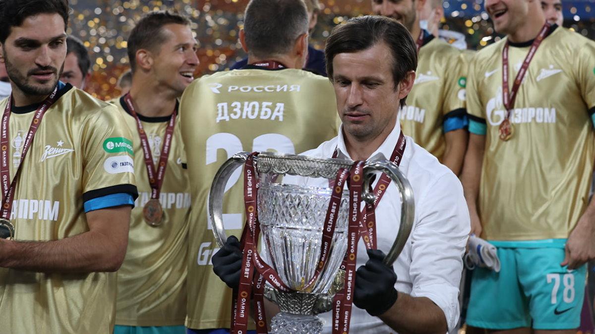 Футболисты Зенита уронили Кубок России