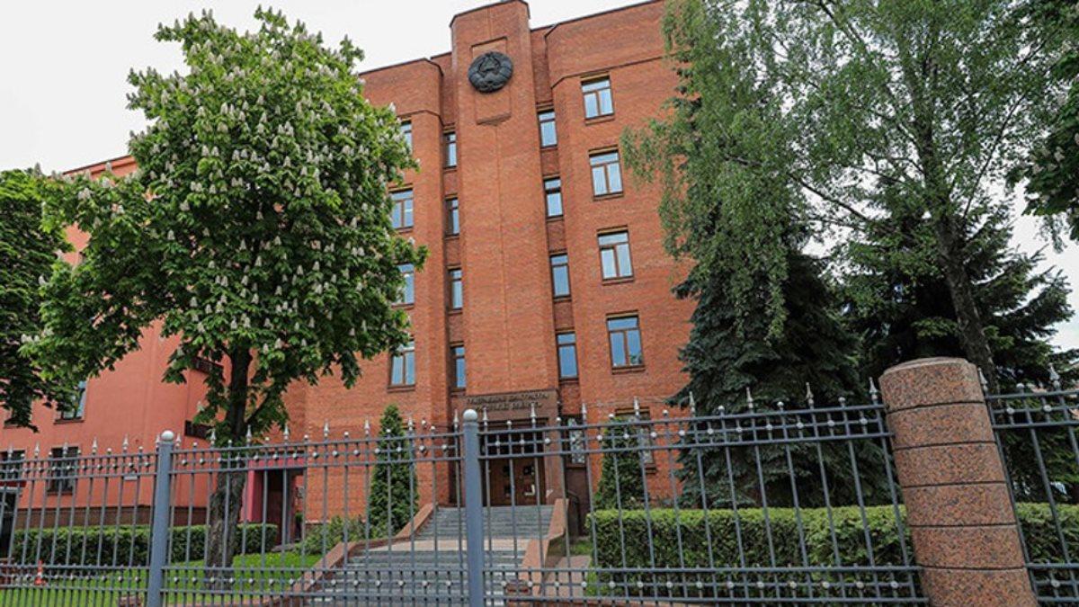 Генеральная прокуратура Республики Беларусь здание