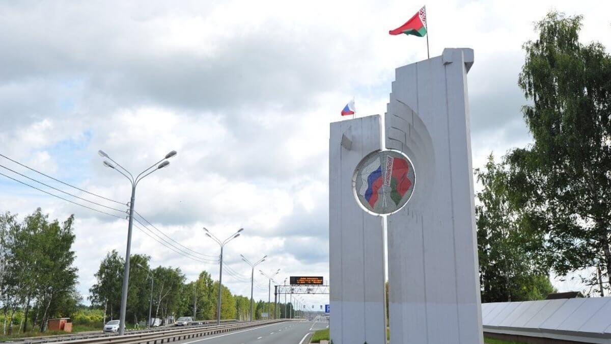 Россия Беларусь Граница Пункт пропуска Редьки-Красная горка один
