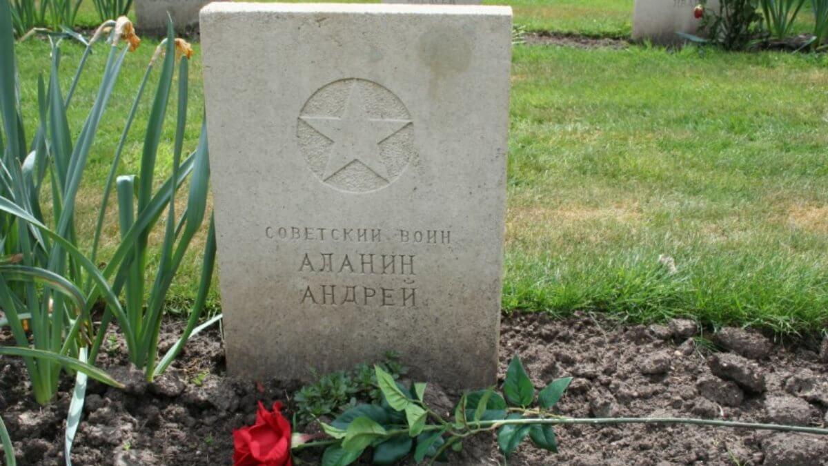 Могилу красноярского солдата нашли в Нидерландах